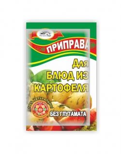 Приправа «Для блюд из картофеля»