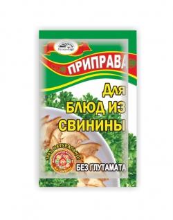 Приправа «Для блюд из свинины»