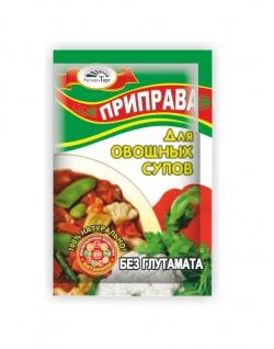 Приправа «Для овощных супов»