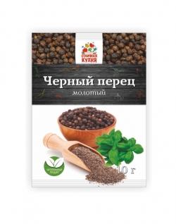 Перец черный молотый 1 сорт