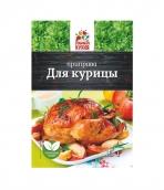 Приправа «Для курицы»