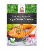 Лимонная приправа к рыбным блюдам