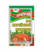 Приправа «Для корейской моркови»
