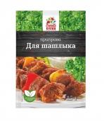 Приправа «Для шашлыка» 15 гр